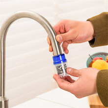 Kitchen Faucet Accessories Activated Carbon Front-Loading Water Clean Filter Tap Purifier Head  G525