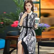 Женское шелковое платье с леопардовым принтом серое Повседневное