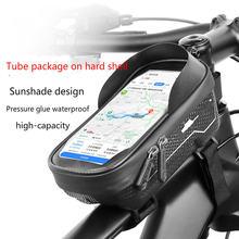 65 incheshard shell велосипедная сумка для горного велосипеда