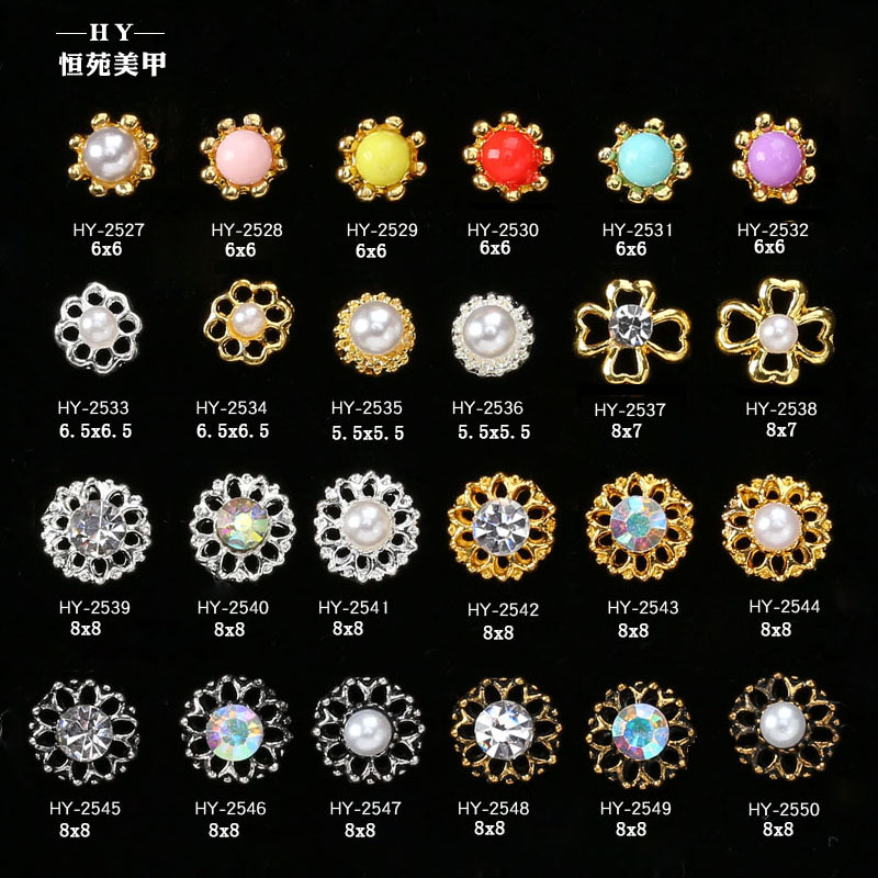 2017 New Style Heng Yuan Nail Jewelry Manicure Hollow Out Drilling Alloy Retro Nail Rhinestone Nail Sticker Source Factory Batch
