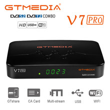 GTMEDIA V7 Pro Satellite TV Empfänger, TV BOX DVB-S2/T2 decoder CA Karte Unterstützung DVB S2X Für V7 plus Aktualisiert Version Rezeptor