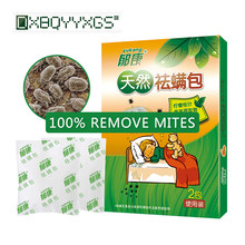 1Boxes Natural Remove mites Sachet Plant raw materialsr Bed sofa carpet pet repellent mites Household Mite killer Pest control(China)
