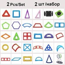 2 шт./компл. магнит дизайнерские магнитные строительные блоки аксессуары часть Обучающие строительные игрушки для детей