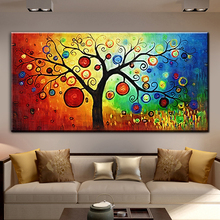 Colourful Leaf Trees Wall Art Abstract Canvas Painting Picture Wall Art Canvas Poster and Prints for Living Room Home Decoration canvas painting poster colourful leaf trees 4 piece painting wall art modular pictures for home decor wall art picture painting
