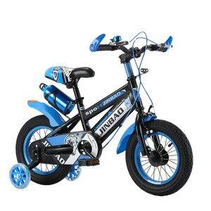 Детский велосипед с нескользящей ручкой, колесо для тренировок для мальчиков и девочек, для начинающих, с чайником и кронштейном, 18 дюймов