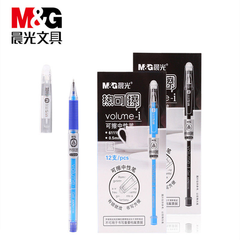 M&G Erasable Handles Gel Pen Refill Stationery Blue/black Vanishing Student School Supplies