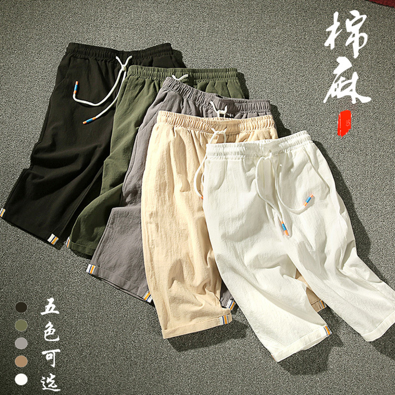 New Style 2018 Summer New Style Flax Capri Casual Pants Men's Large Size Solid Color Loose-Fit With Drawstring Trend Men's Trous