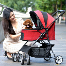 Free shipping Lightweight Pet car medium-sized small cat pet stroller dog Teddy stroller one-click folding car(China)
