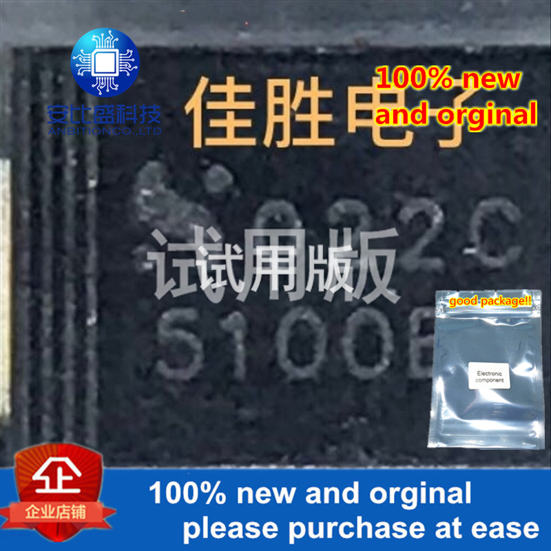 20pcs 100% New And Orginal SM5100B 5A100V DO214AA Silk-screen 5100B Low-pressure Schottky Diode  In Stock