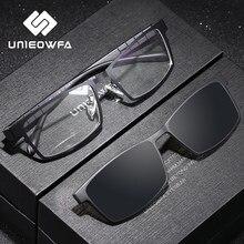 Prescription Magnet Clip On Eyeglasses Frame Men Polarized Optical Myopia Glasses Frame Men Clear Magnet Clip On Sunglasses Male