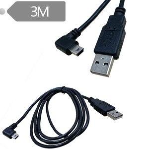 Image 4 - Usb кабель для передачи данных A Male Mini USB B, 5Pin Male, адаптер под углом 90 градусов вверх/вниз/влево/вправо для зарядки и синхронизации 0,25 м 0,5 м 1,5 м 3 м 5 м