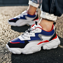 2020 Fashion Luminous Men Platform Sport Shoes Lace Up Dad Sneakers Lace Up Round Toe Blue Red Orange Green Shoes Size 39-44 red leather men casual shoes lace up high tops flats fashion patchwork men s sneakers round toe plus size customized board shoes