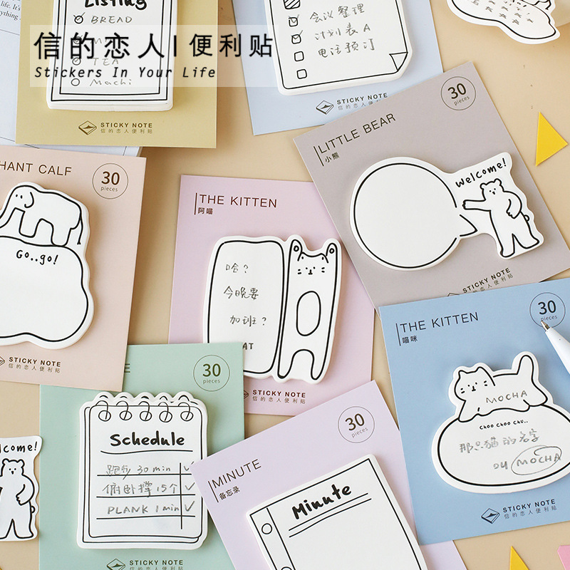 30sheets/pack Cute Animal Sticky Notes Memo Pad School Supplies Planner Stickers Stationery