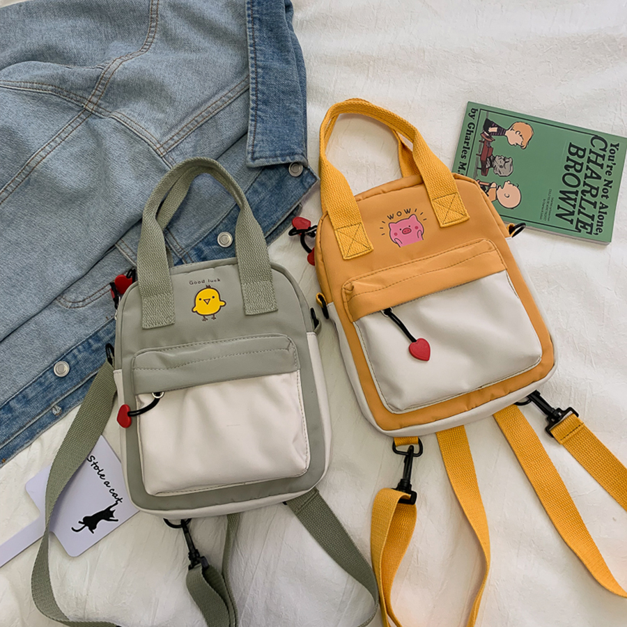 Cute Yellow Duck Women Backpacks Fashion Panelled Shoulder Crossbody Bags For Girl Bookbags Cartoon Small Schoolbags Travel Bag