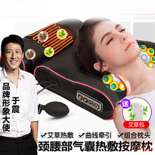 Cervical massager shoulder, neck, waist Shoulder Massager pad knead whole body multifunctional massage pillow massager sticks cervical neck shoulder waist multifunctional systemic handheld electric hammer hammer legs