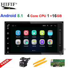 Newest Android 8.1 car dvd for toyota corolla 2 Din Universal car radio with navigation Bluetooth Wifi car stereo gps player(China)