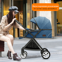 Baby strollers can sit reclining folding ultra-lightweight