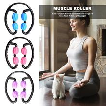 Multifunctional relaxation roller muscle relaxer neck arm leg massager sports yoga squat weight loss fitness equipment