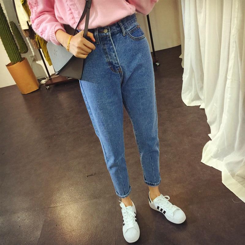 Woman High Waist Haren Jeans Nine Part Pants Elegant Streetwear Female Korean Style Slim Tight Trousers Skinny Jeans