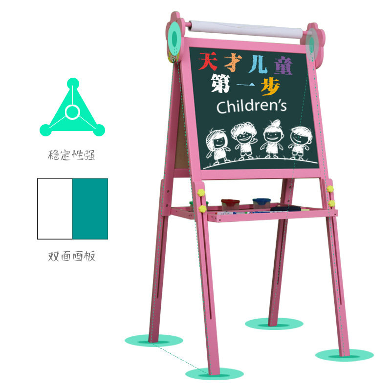 Solid Wood CHILDREN'S Drawing Board Wooden Magnetic Double-Sided Adjustable Easel Braced Small Blackboard Writing Board
