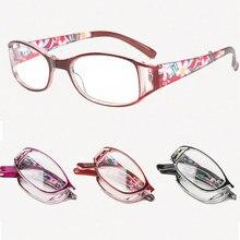 Impressão portátil dobrável óculos de leitura moda retro anti-azul luz presbiopia óculos de computador masculino feminino + 1.0 ~ + 4.0