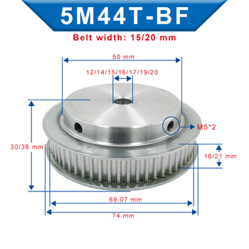 Timing Pulley 5M-44T Inner Bore 12/14/15/16/17/19/20 mm Aluminum Pulley Slot Width 16/21 mm Fit For Width 15/20mm 5M-timing belt timing pulley 5m 30t bore 6 6 35 8 10 12 12 7 14 15 16 17 19 20 mm pulley slot width 16 21 mm for width 15 20mm 5m timing belt