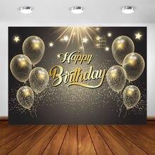 Черные и золотые воздушные шары украшение для вечеринки в честь