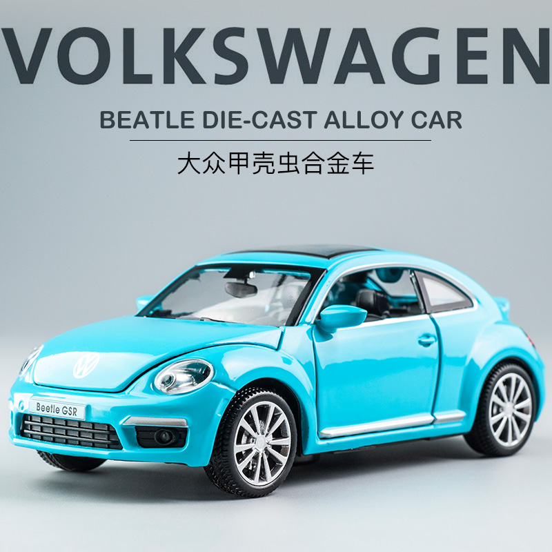 Volkswagen New Beetle Alloy Car Model Toy Sound And Light Open Door 1:32 Metal Toy Car Children Pull Back Car Simulation Diecast