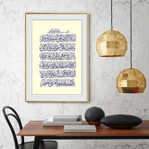 Image 3 - Kursi Quran Arabic Floral Frame Traditional Islamic Design Canvas Painting Islam Wall Art Quotes Poster and Prints Home Decor