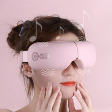Masseur oculaire intelligent, vibration électrique à haute fréquence, Bluetooth, lunettes de musique, compresse chaude