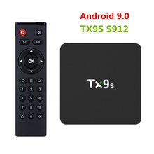 2019 New TX9s TV Box 2GB RAM 8GB ROM Android 9.0 TV