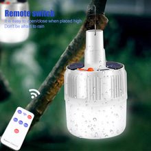 Rechargeable LED Bulb Lamp…