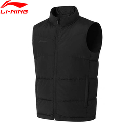 Li-ning hombres fútbol Series abajo chaleco abrigo sin mangas ajuste Regular Forro cálido invierno 70% gris pato abajo chaquetas AMRP029 MWB324