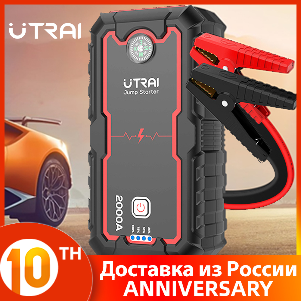 UTRAI автомобильный стартер 22000mAh 2000A 12V выход портативный аварийный стартер Power Bank автомобильный усилитель пусковое устройство водонепроница...