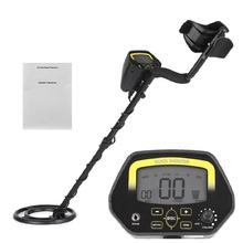 Professional Search Metal Detector Easy Installation Gold LCD Display Treasure Hunter Underground