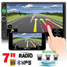 "2 din car radio Bluetooth audio Multimedia Player 7"" Digital Display MP5 USB SD FM 2din Stereo Autoradio Backup Monitor(China)"