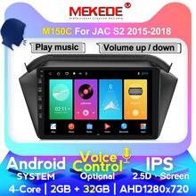 Mekede android 2.5d rádio de navegação gps para jac s2 t40 2018 leitor dvd do carro para jac s5 unidade central rádio estéreo