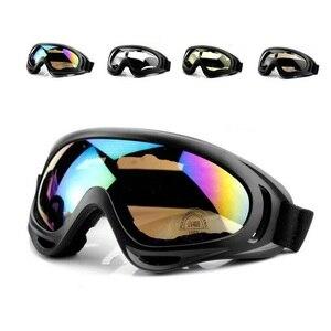 Motocycle Sunglass Goggle Prot