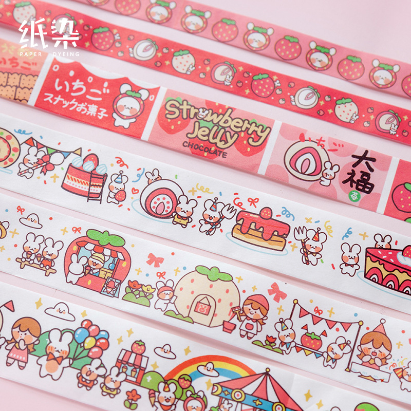 Bunny's Strawberry Dream Series Bullet Journal Handmade Decorative Washi Tape Label Stickers Adhesive Tape Decor DIY Planner