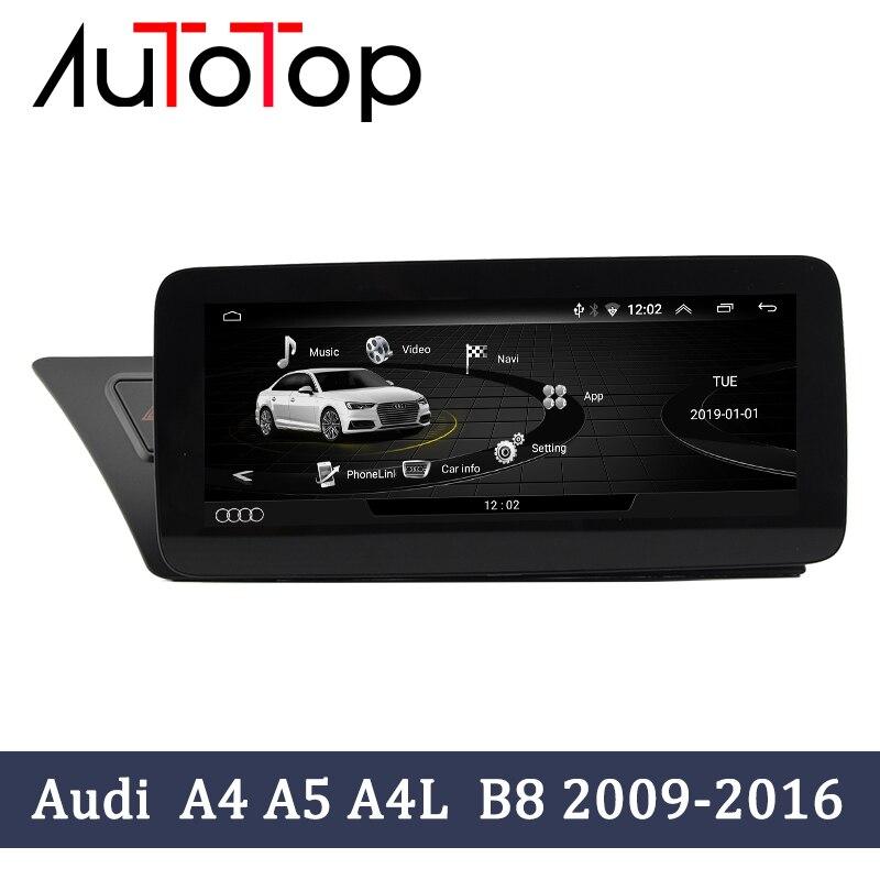 """Autotop 10.25 """"ips carro multimídia android 8.1 para audi a4l b8 a5 2009-2017 rádio estéreo gps unidade de cabeça de navegação 4-core 2g + 32g"""