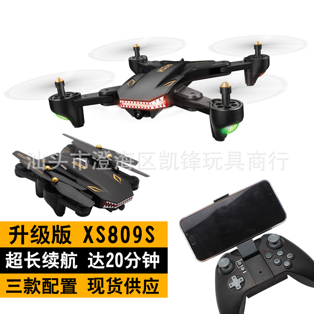 Xs809 Sky601s Ultra-long Life Battery Unmanned Aerial Vehicle Xs809 Quadcopter Folding Remote Control Airplane Model Toy