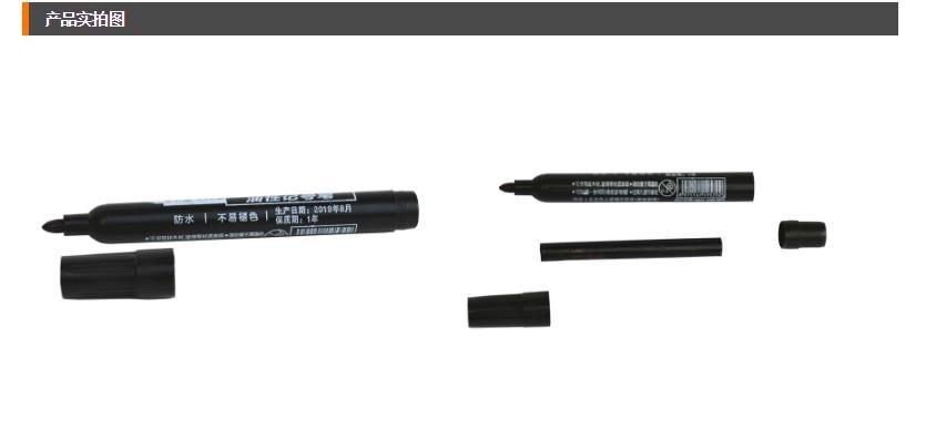 5 шт. маркер с перманентной краской ручка жирной Водонепроницаемый черная ручка для шин мотоцикла маркеры быстрое высыхание Канцелярия: ручка с подписью расходные материалы 5