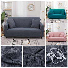 XaXa Thick Solid Color Sofa Cover Jacquard L-Shaped Corner Stretch Living Room Sofa Slipcover Chair Covers 1/2/3/4 Seat
