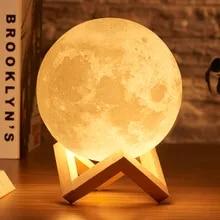 Rambery 문 램프 3D 인쇄 밤 빛 충전식 3 색 탭 제어 램프 조명 16 색 변경 원격 LED 문 빛 선물