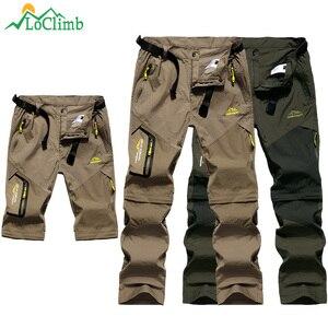 Image 1 - Loclimb calça masculina para trilhas, removível, para o verão, acampamento ao ar livre, viagem, esportes de montanha, calça cáqui am002