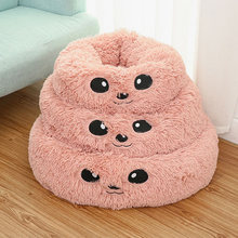 Pet Plush Donut Cuddler Dogs Cats Bed Cartoon Thickened Sleeping Mat Warm Soft Cushion DC120(China)
