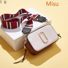 Small Bag Women 2021 Autumn New Fashion Versatile Women's Camera Bag Korean Single Shoulder Messenger Bag Fashion