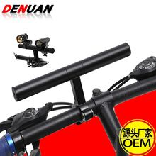 Удлинительная стойка на руль велосипеда оборудование для верховой