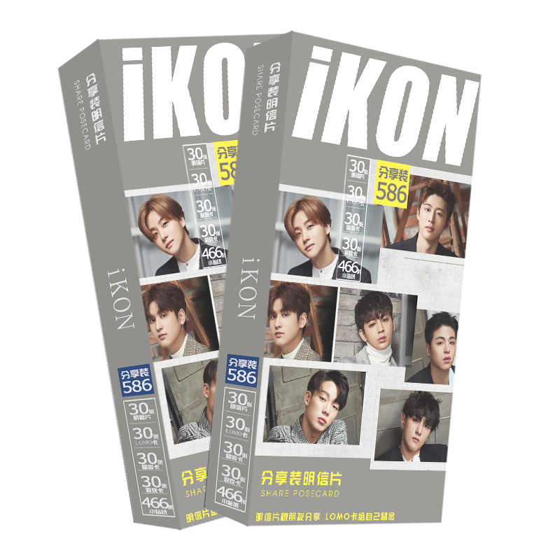 Kpop Popular Star IKON Album Collective Subsection 586 Pcs  Lyrics K-pop Photo LOMO   Gift Souvenir Sticker K Pop Laser Cover