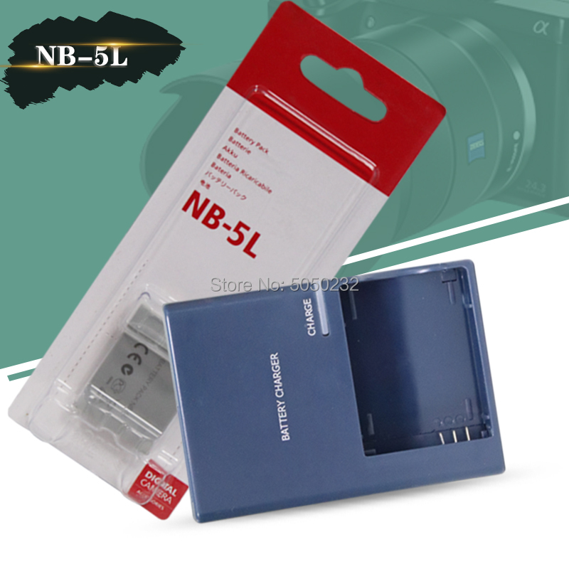 1pcs 3.7v 1120mah NB-5L NB 5L For <font><b>Canon</b></font> SX200is SX210IS SX220HS <font><b>SX230HS</b></font> + For <font><b>Canon</b></font> Digital Camera CB-2LXE charger image